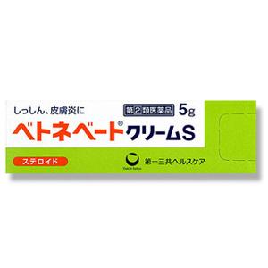 めぐみ薬楽セレクトショップ